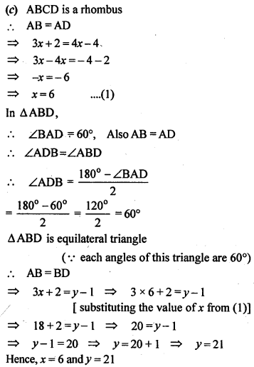 ML Aggarwal Class 9 Solutions for ICSE Maths Chapter 13 Rectilinear Figures  ex 5c