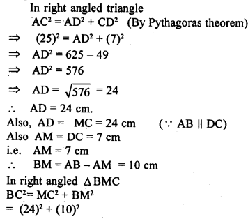 ML Aggarwal Class 9 Solutions for ICSE Maths Chapter 12 Pythagoras Theorem     19b