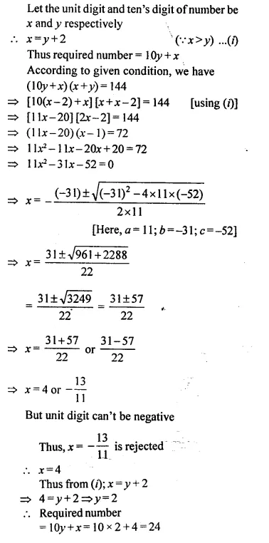 Selina Concise Mathematics Class 10 ICSE Solutions Chapterwise Revision Exercise 27