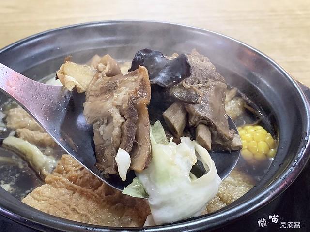 詹師傅越式羊肉爐