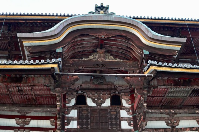東大寺 浮き彫り