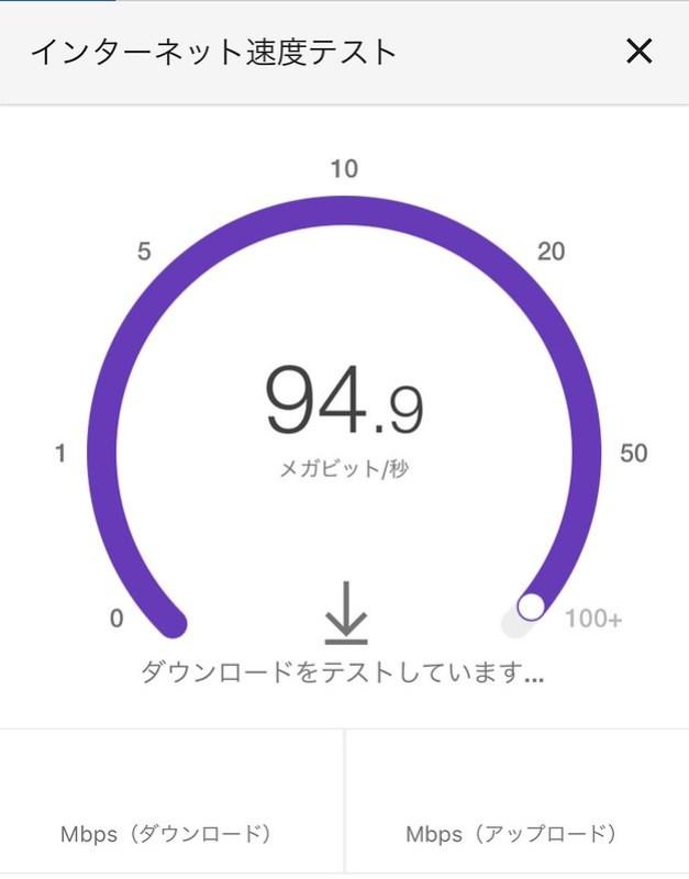 「駅ナカ×シェアオフィス」Station Booth 14