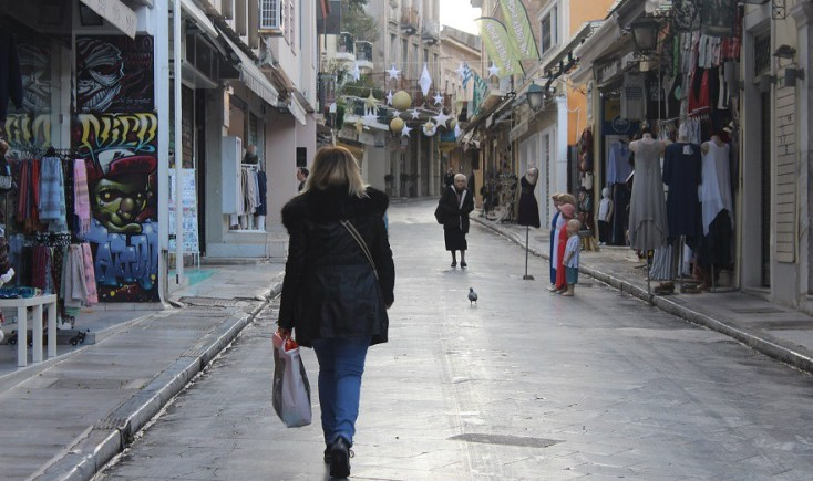 AthensStreet