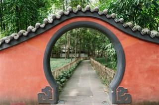 Cottage of Poet Du Fu in Chengdu, Sichuan (杜甫草堂)