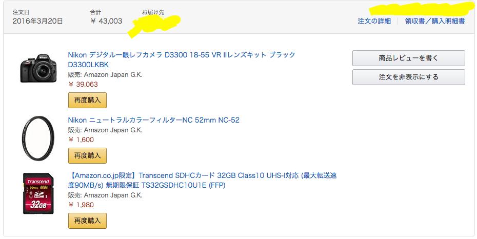 スクリーンショット 2018-11-14 0.31.35