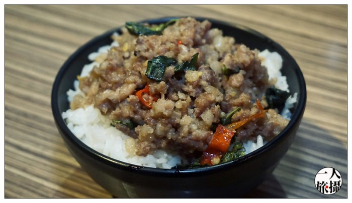 蘇吉泰式風味鍋 21