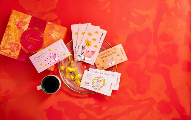 Starbucks® Chinese New Year Gift Certificate Set