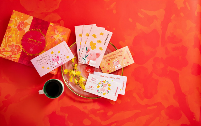 Starbucks® Chinese New Year Gift Certificate Set