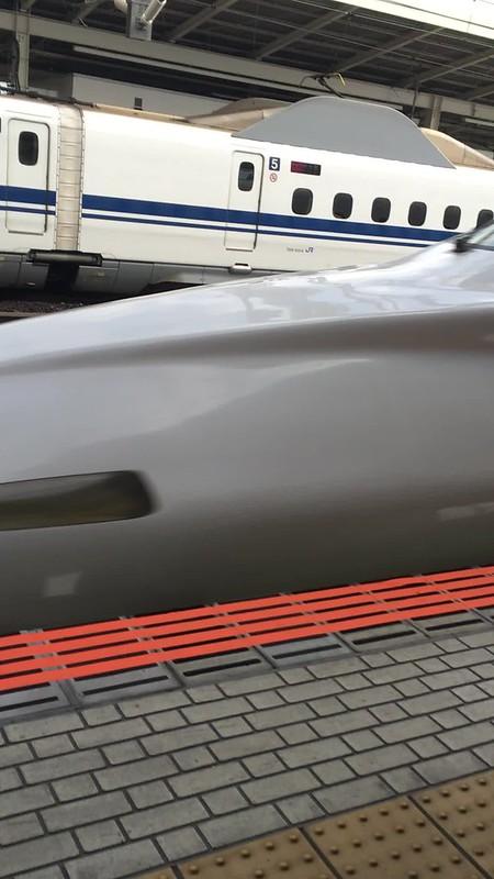 JR Shinkansen Station