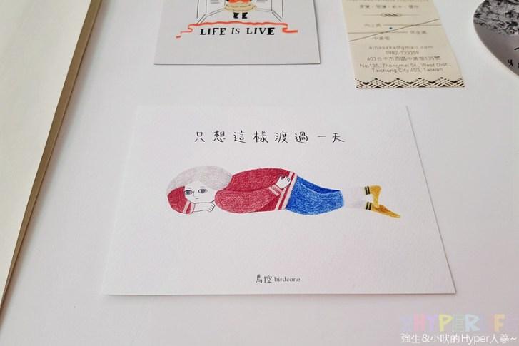46618707992 a0aa613133 c - 秋福飲食店│來自阿嬤手作讓人想念的味道~台式蘿蔔糕和碗糕也能變身文青早午餐!