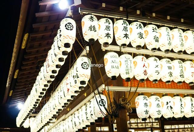 八坂神社 提灯