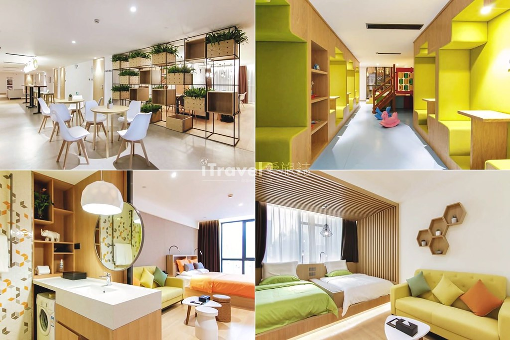 Tujia Sweetome Boutique Apartment Shanghai East Nanjing Road 2