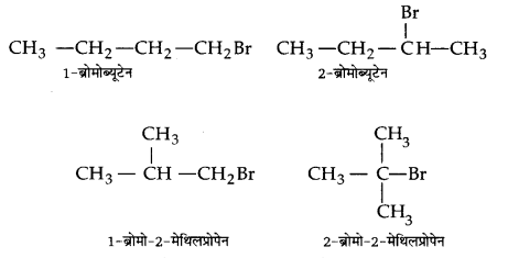 UP Board Solutions for Class 12 Chapter 10 Haloalkanes and Haloarenes 2Q.6