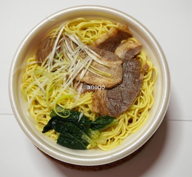 ローソン牛肉麺