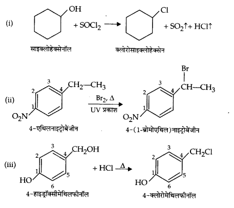 UP Board Solutions for Class 12 Chapter 10 Haloalkanes and Haloarenes Q.5.2