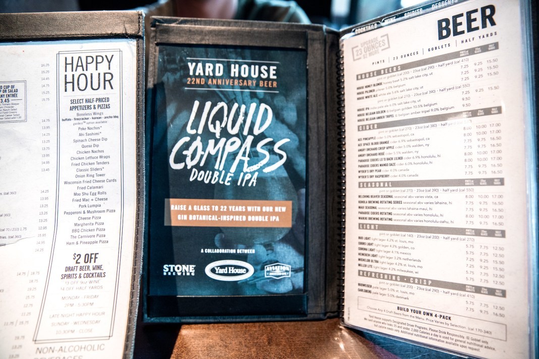 Yard House Happy Hour