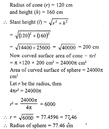 RD Sharma Class 10 Solutions Chapter 14 Surface Areas and Volumes  RV 32