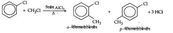UP Board Solutions for Class 12 Chapter 10 Haloalkanes and Haloarenes 5Q.1.4