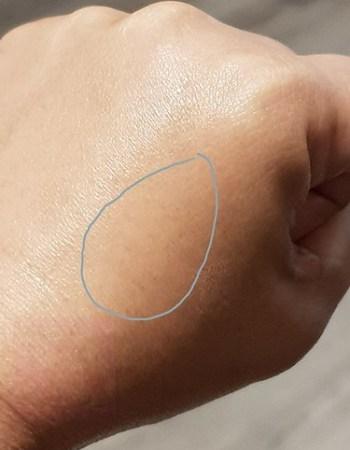 Biotulin Supreme Skin Gel 3