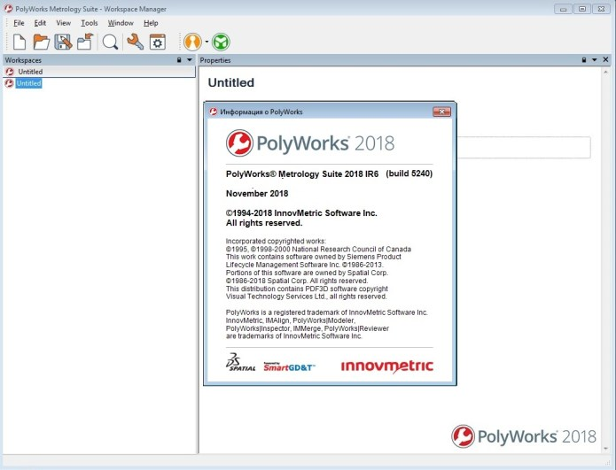 InnovMetric PolyWorks Metrology Suite 2018 IR6 x86 x64 full license