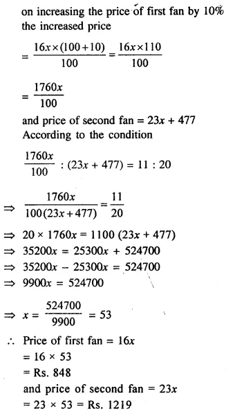 Selina Concise Mathematics Class 10 ICSE Solutions Chapterwise Revision Exercise 36