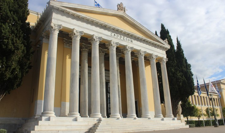 Zappeion outside