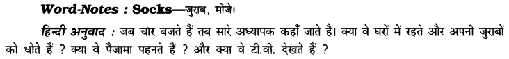 NCERT Solutions for Class 6 English Honeysuckle Poem Chapter 5 Where Do All the Teachers Go 1