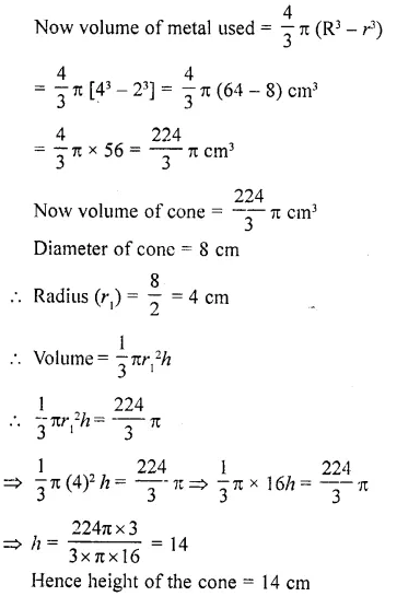 RD Sharma Class 10 Solutions Chapter 14 Surface Areas and Volumes  RV 25