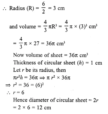 RD Sharma Class 10 Solutions Chapter 14 Surface Areas and Volumes  RV 36