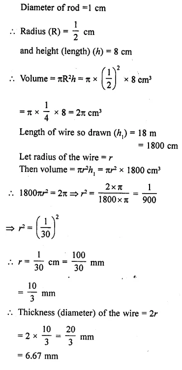 RD Sharma Class 10 Solutions Chapter 14 Surface Areas and Volumes Ex 14.1 17