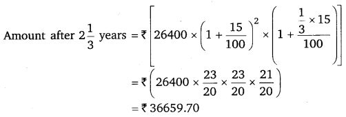 NCERT Solutions for Class 8 Maths Chapter 8 Comparing Quantities 14