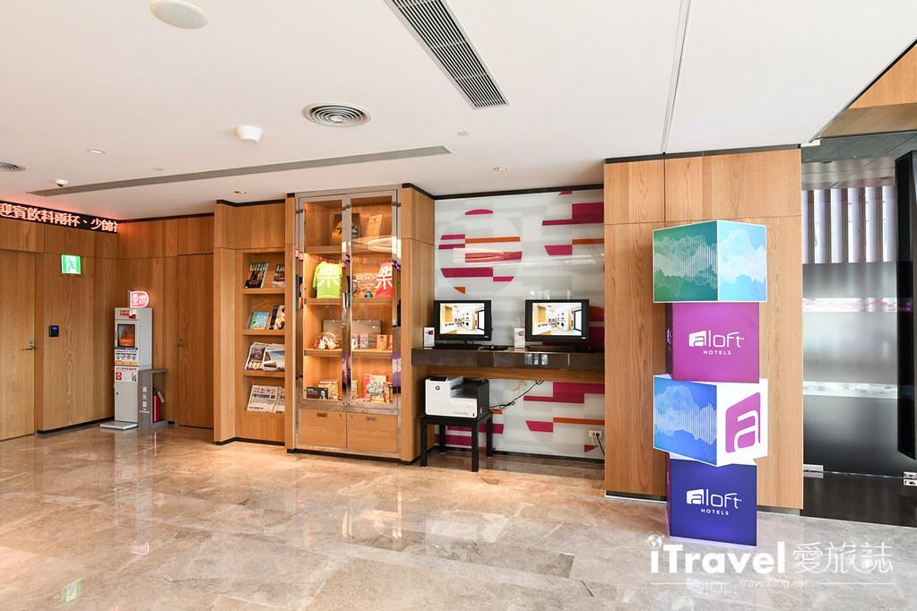 北投雅樂軒飯店 Aloft Taipei Beitou (110)