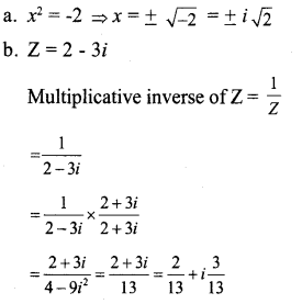 Plus One Maths Model Question Papers Paper 3A3