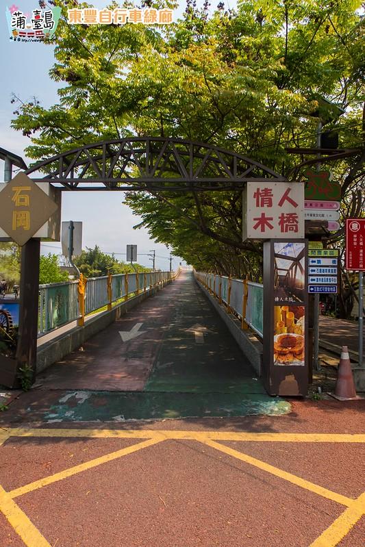東豐自行車綠廊22