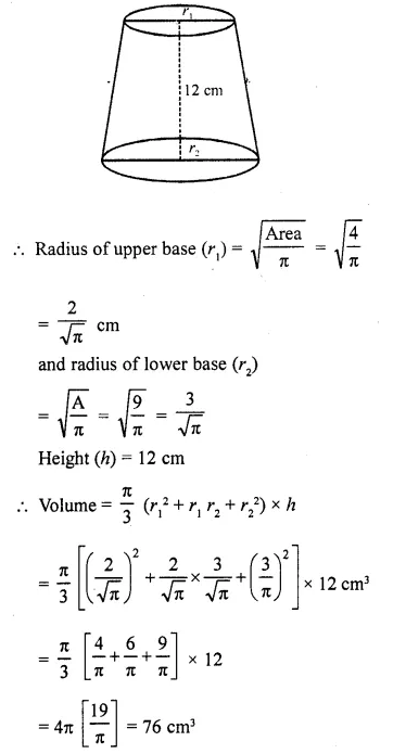 RD Sharma Class 10 Solutions Chapter 14 Surface Areas and Volumes  VSAQS 21