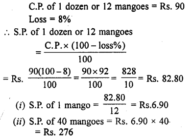 Selina Concise Mathematics class 7 ICSE Solutions - Profit, Loss and Discount-b6