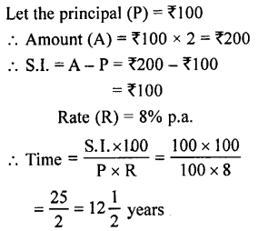 Selina Concise Mathematics class 7 ICSE Solutions - Simple Interest-a4