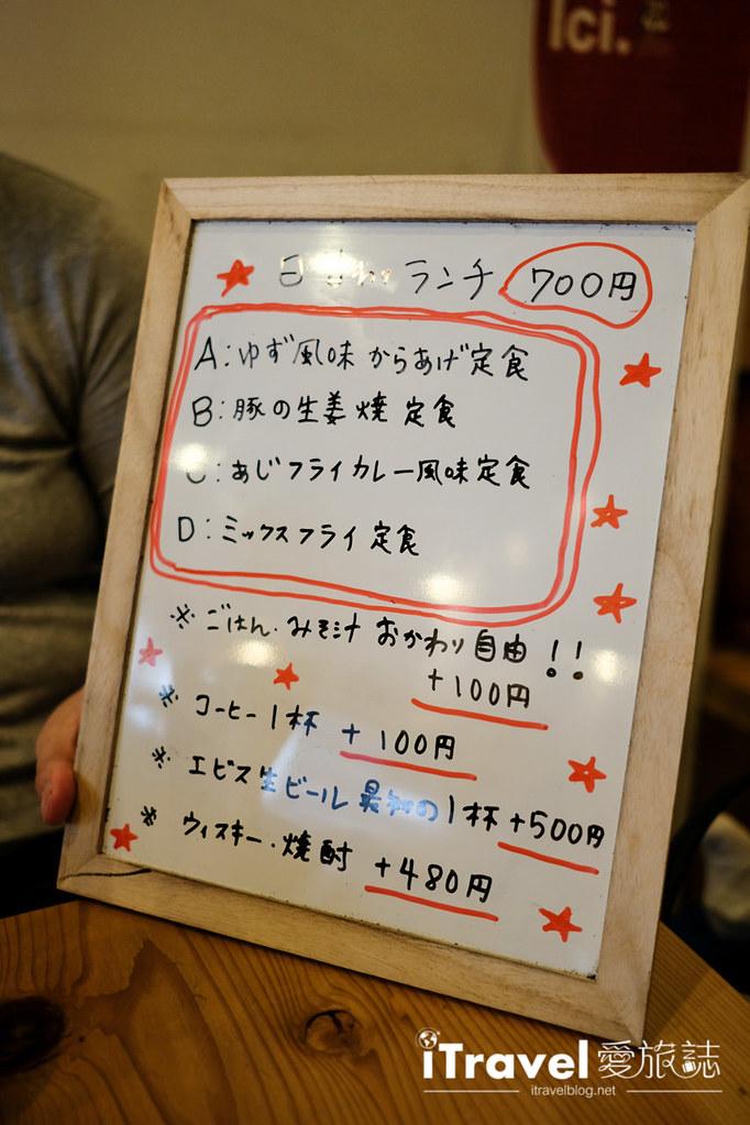 福冈餐厅推荐 博德川端通商店街 (10)