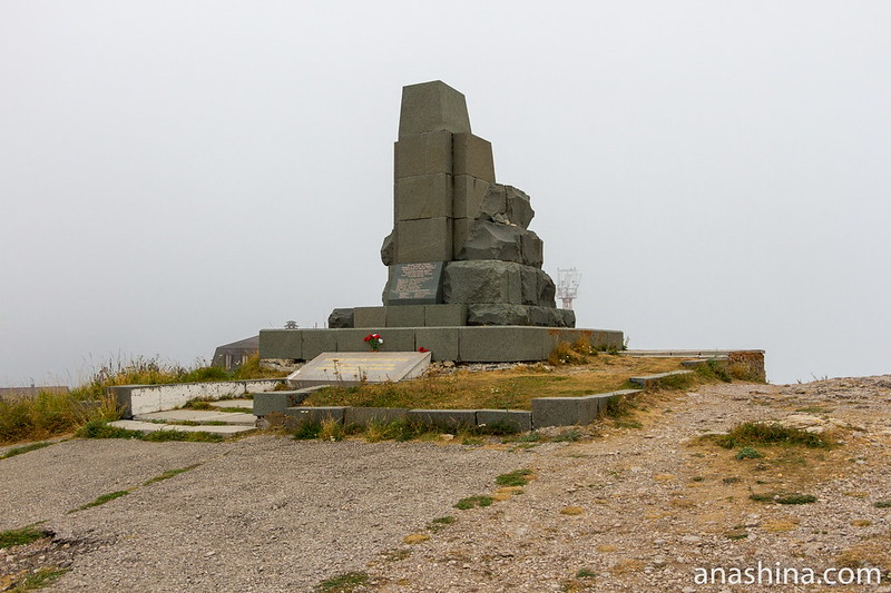 Памятник партизанам Крыма