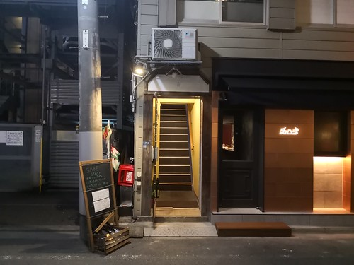 Sake story