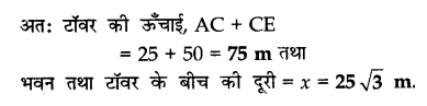 CBSE Sample Papers for Class 10 Maths in Hindi Medium Paper 4 S28.1