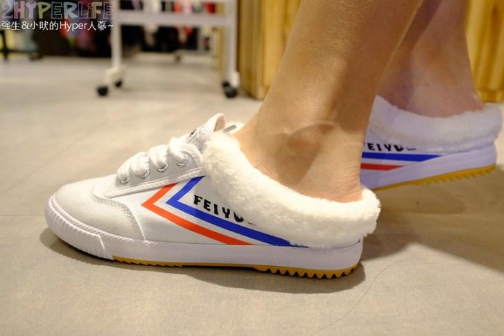 31915566347 32a72e9b93 c - 熱血採訪│從法國紅回亞洲時尚圈的Feiyue小白鞋來台中啦!快閃櫃只到2/28!