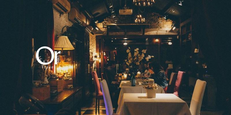 台北歐陸料理|低調優雅,預約制私宅餐廳,都市中世外桃源,約會餐廳生日慶祝-桂香 - 私宅 Flower No'5 RSVP