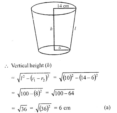 RD Sharma Class 10 Solutions Chapter 14 Surface Areas and Volumes MCQS 34