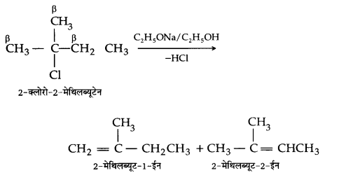 UP Board Solutions for Class 12 Chapter 10 Haloalkanes and Haloarenes 2Q.10.2