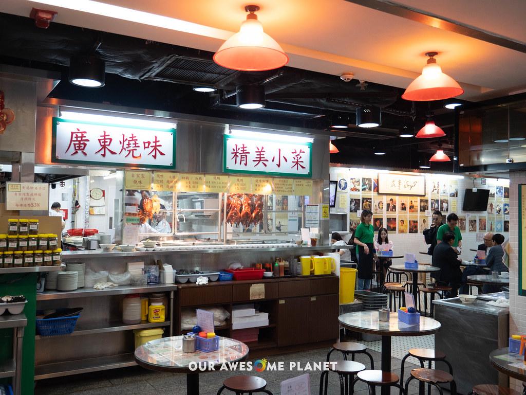 Hongkong Mastermind-5.jpg