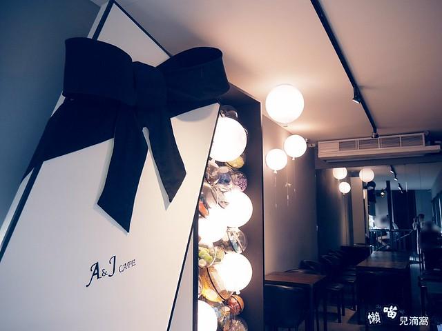 A&J CAFE