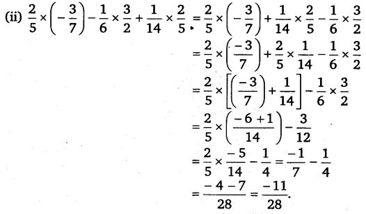 NCERT Solutions for Class 8 Maths Chapter 1 Rational Numbers 3