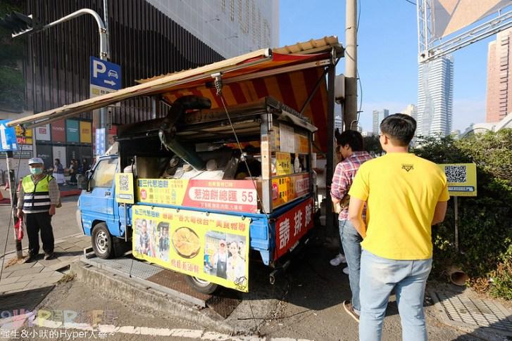 46772706841 4c8715fdf0 c - 勤美旁人氣餐車,常常只是要等過個馬路就莫名的排隊買了!炸蛋蔥油餅讓人無法抗拒(已搬遷)