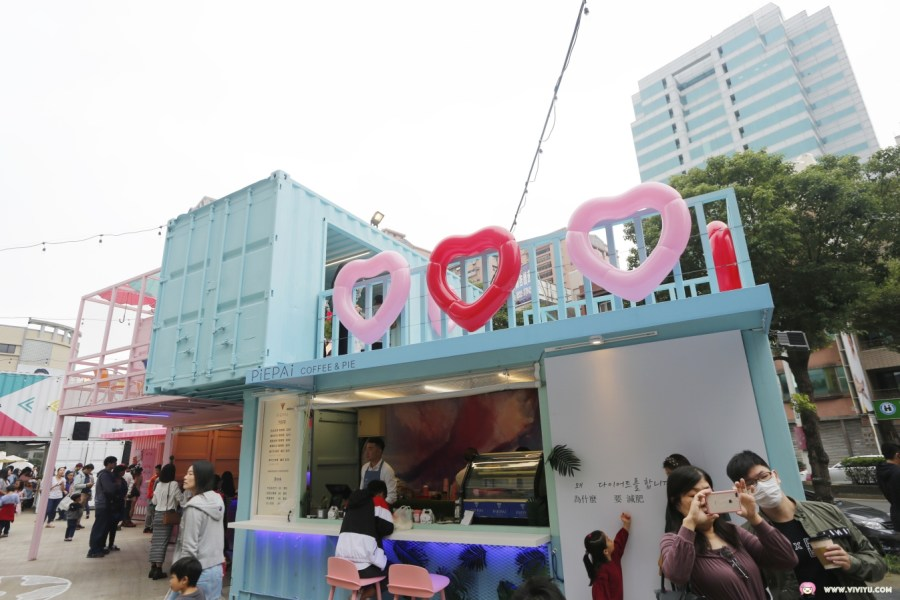 [桃園旅遊]G10 GO ! 市集~中正藝文特區裡新開的貨櫃市集有工業風、網美風與文青風主題貨櫃.還有無人智慧商店 @VIVIYU小世界
